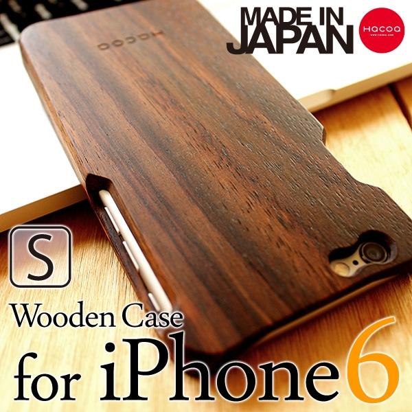 手作り感を活かした無垢のiPhone6/6s用木製アイフォンケース