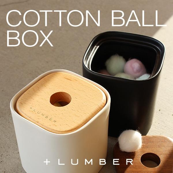 木と陶器の質感を生かしたコットンボックス「COTTON BALL BOX」