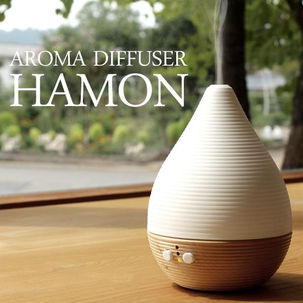 天然木を轆轤技法で仕上げた超音波式アロマディフューザー「AROMA DIFFUSER HAMON」