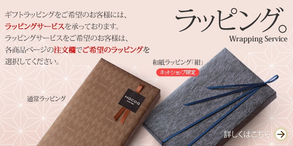 41d2b9255b □【+LUMBER】 【2600mAh】【PSE認証】おしゃれな木製モバイルバッテリー ...