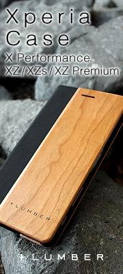 デザイン性の高いスマートフォンケース