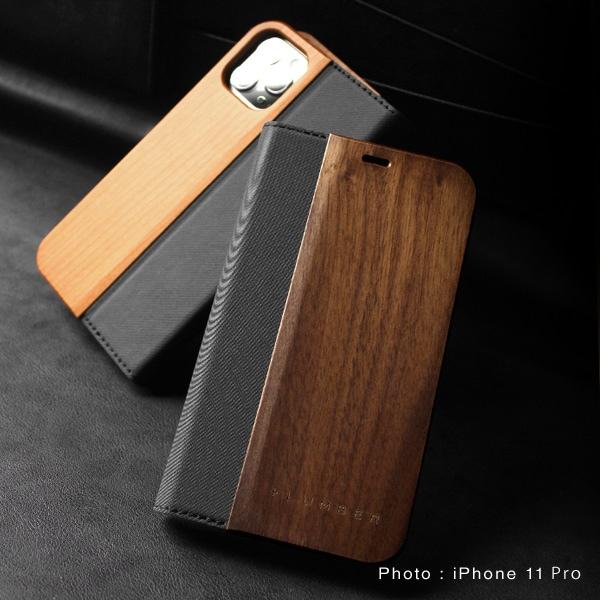 iPhone 11 Pro用木製手帳型ケース