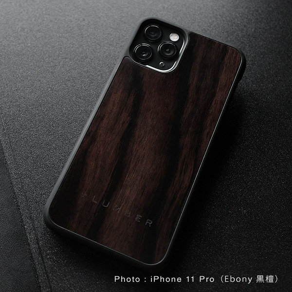 iPhone 11 Pro ALL-AROUND CASE(黒檀)