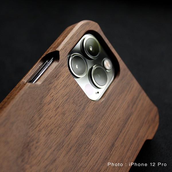 フルウッドケース: iPhone 12 Pro