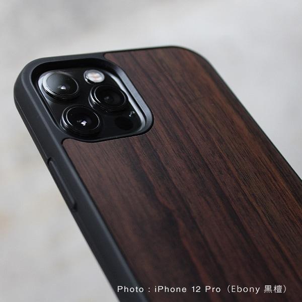 ハードケース: iPhone 12 Pro ALL-AROUND CASE(黒檀)