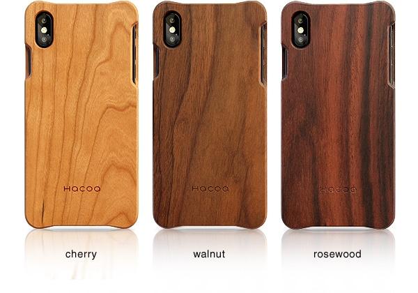 Hacoa iPhone XS Max用木製ケース(チェリー・ウォールナット・ローズウッド)