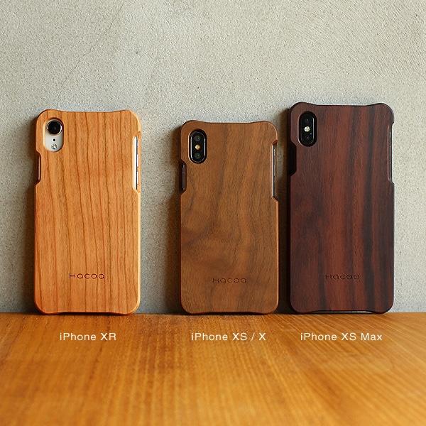 手作り感を活かした木製iPhoneケース