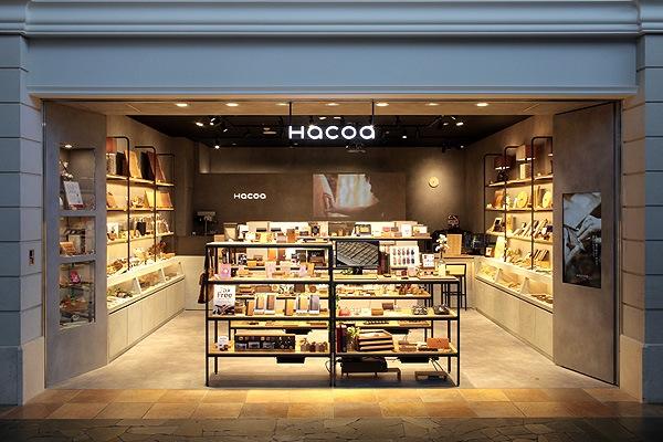 Hacoa DIRECT STORE 中部国際空港店