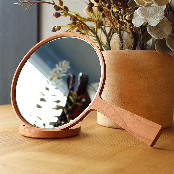 ハンドミラー・スタンドミラーとして使えるおしゃれな木製手鏡
