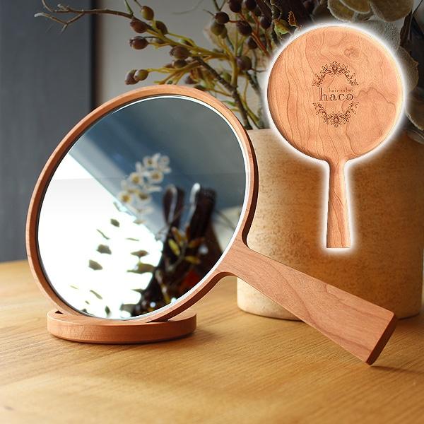 【レーザー刻印代込】ショップロゴをレーザー刻印できる木製手鏡