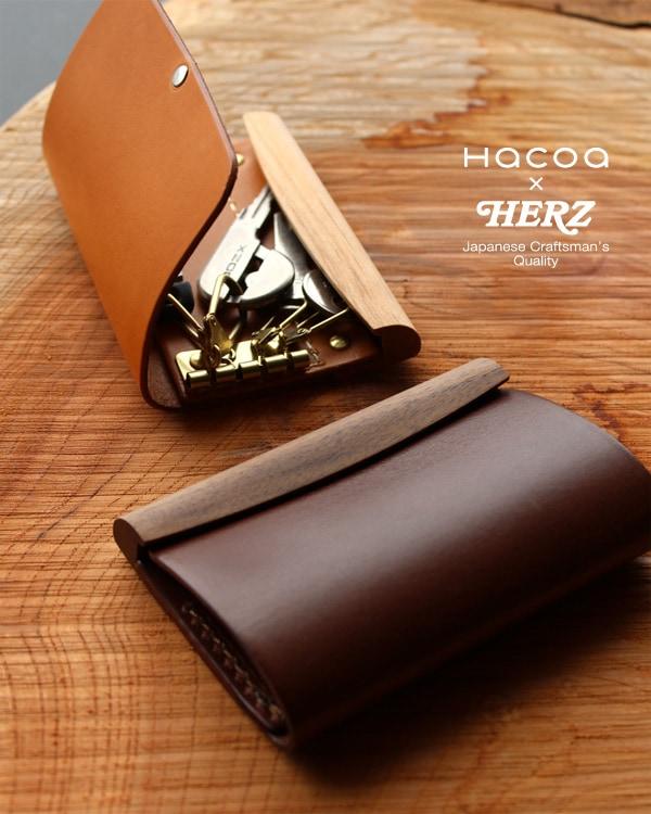 【Hacoa×HERZ】ポチッと心地よく開閉する木と革のキーケース「SNAP KEYCASE」