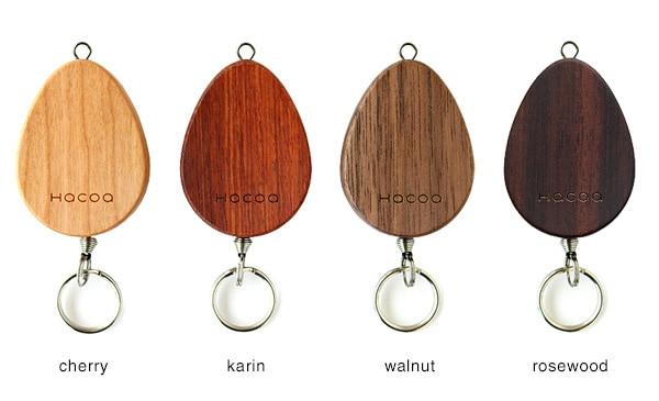 珍しい無垢材のキーホルダー、カラフルな樹種からお選び頂けます。