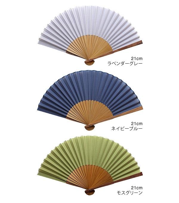 メンズ向け21cm 三色の扇子からお選び頂けます。