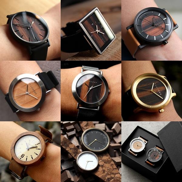 木製腕時計シリーズ