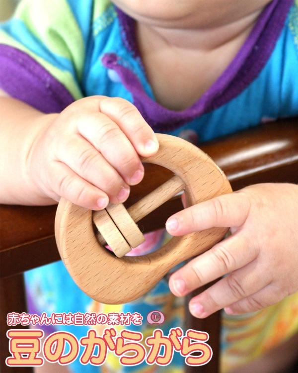 赤ちゃんには自然の素材を