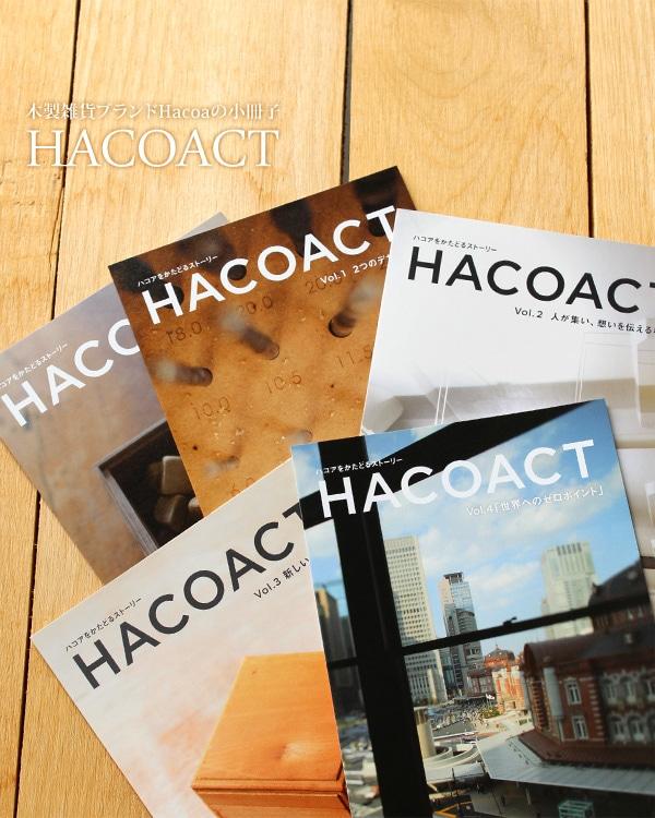 木製雑貨ブランドHacoaの小冊子
