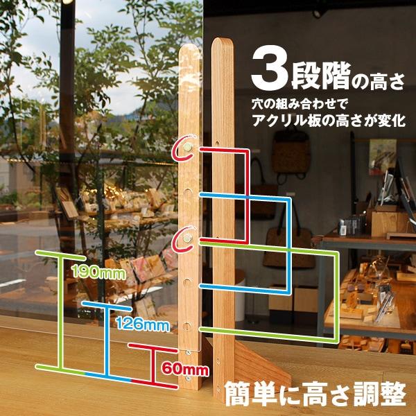 3段階の高さ調整が可能