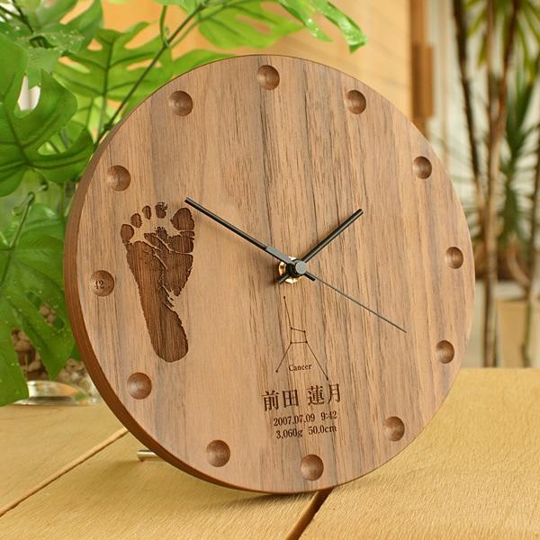 「WallClock Round」出産祝いのギフトプレゼントに赤ちゃんの足跡を刻印、木材を贅沢に使用したおしゃれな壁掛け・置き時計