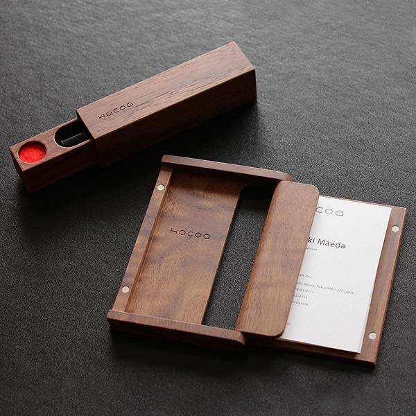 ウォールナット材を使用した、木の名刺ケース&印鑑ケース ギフトボックス