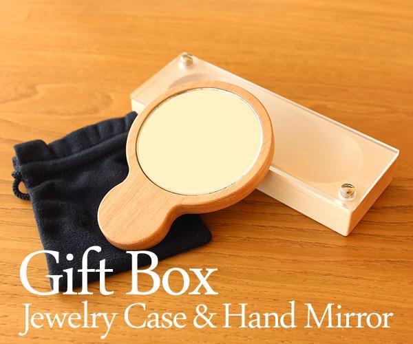 木製ジュエリーケースと手鏡のギフトセット