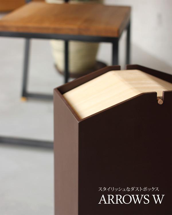 回転式のふたつき、おしゃれな木製ゴミ箱