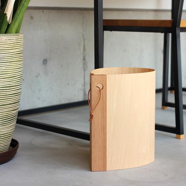 木の風合いを活かした曲げ木のおしゃれな木製ダストボックス