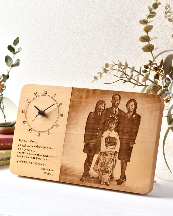 大切な方へ、感謝の想いと共に時を刻む、世界にひとつのオリジナル木製時計