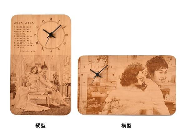 縦型と横型が選べるオリジナル木製時計