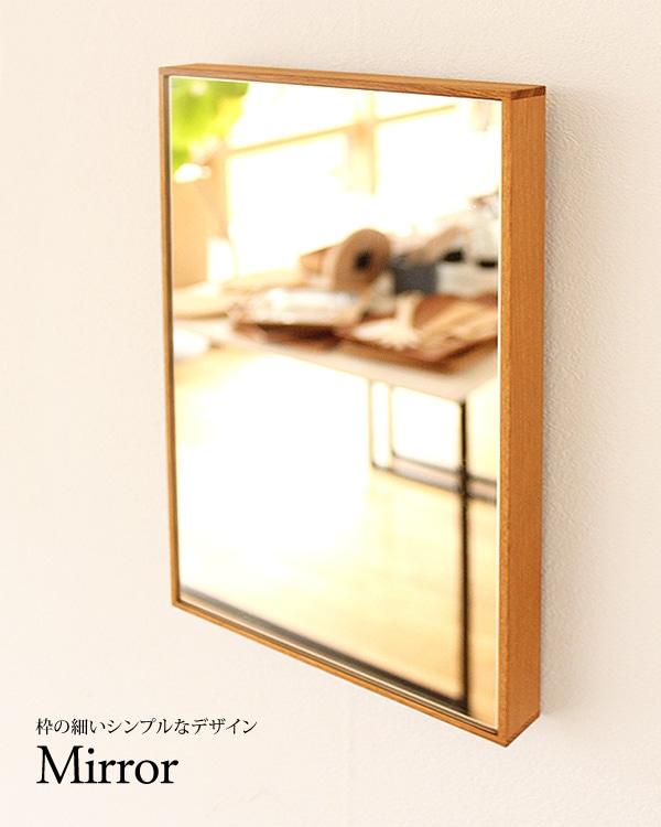 壁掛け・床置き用に。細くてシンプルな木製フレームの鏡