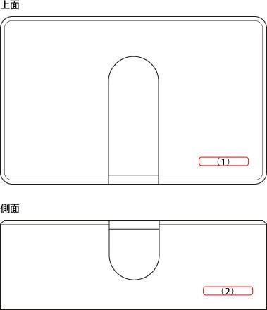 ポケットティッシュボックスに名入れ刻印ができます