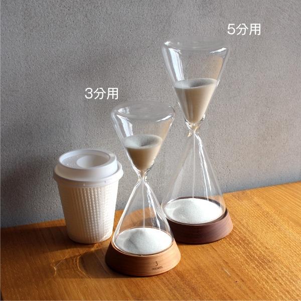 木製砂時計「Sand Timer 3minutes」はこちら