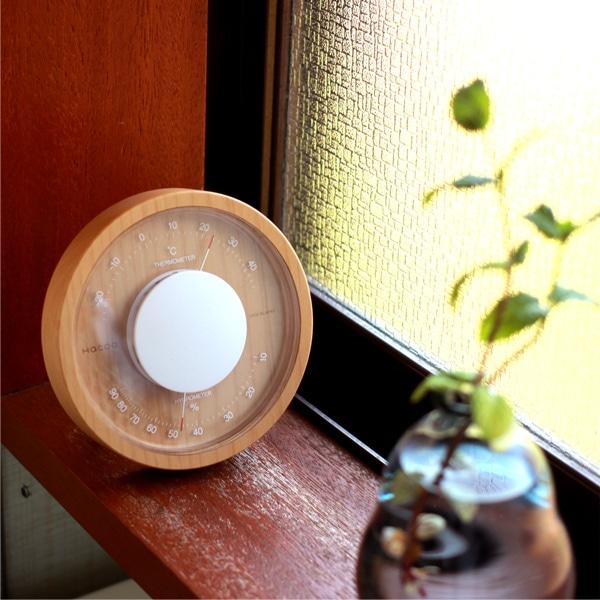 おしゃれな木製アナログ温度計・湿度計