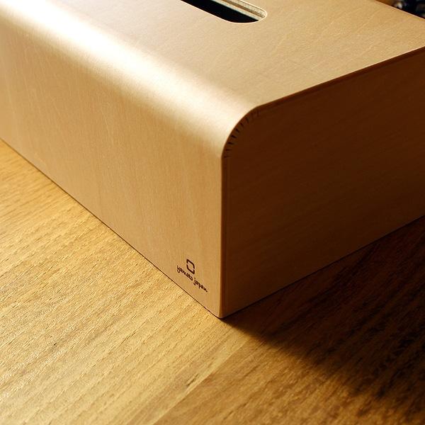 優しい曲線のおしゃれな木製ティッシュボックス