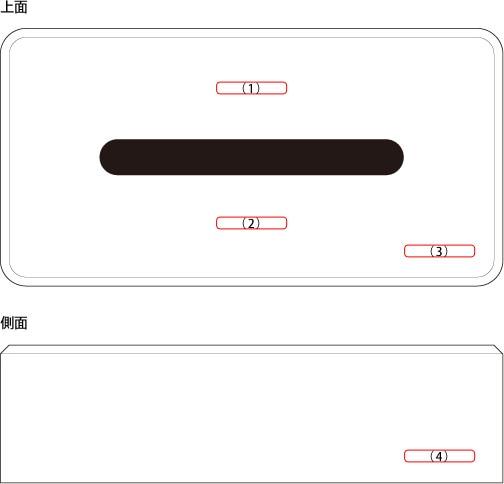 ティッシュケースに名入れ刻印してオリジナルのティッシュケース