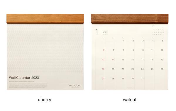 銘木チェリー・ウォールナットを使用した木製壁掛けカレンダー