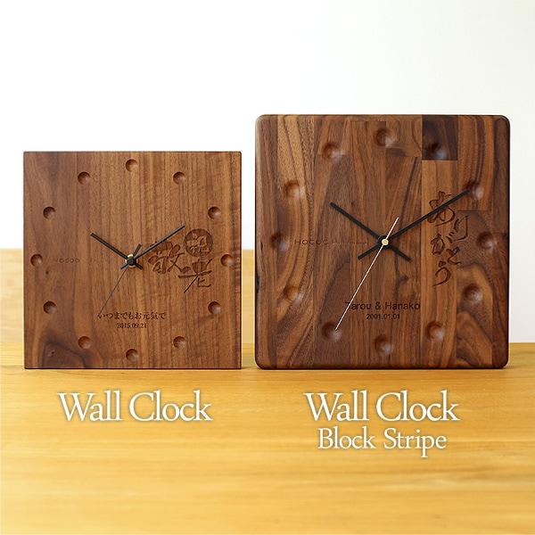 1年、2年と使用するにつれてツヤが増していき、あなたと共に成長していく木の時計です。