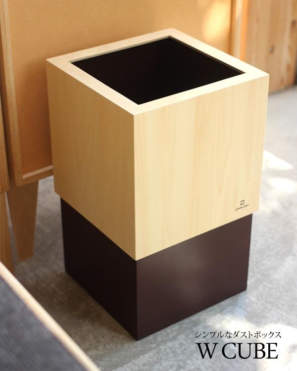 ビニール袋を隠すおしゃれな木製ゴミ箱