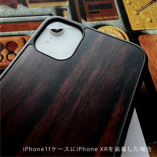 iPhone11ケースにiPhoneXRを装着した場合。