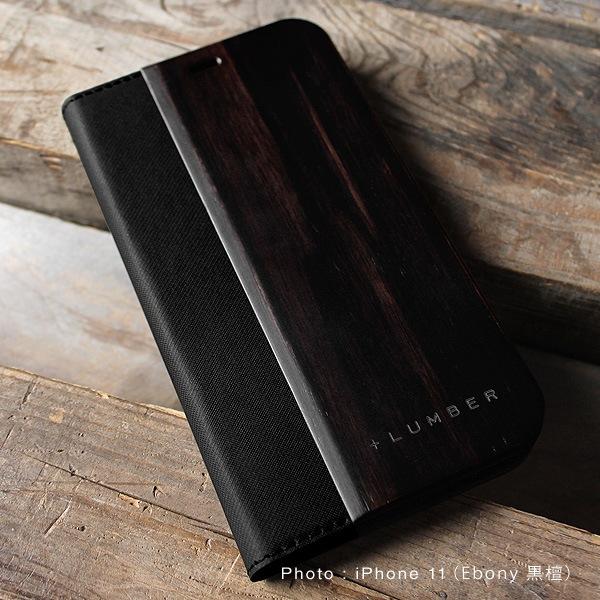 【プレミアムモデル:黒檀】iPhone 11専用手帳型ケース