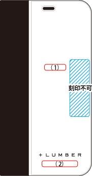 iPhone 11 Proケースに名入れ刻印ができます