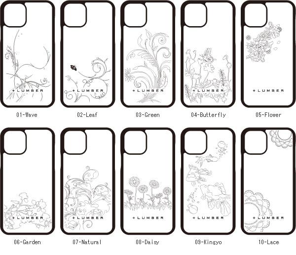 木製iPhone 11プロマックスケースにイラスト刻印ができます