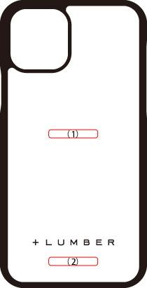 iPhone 11プロハードケースに名入れをしてオリジナルのアイフォンカバーに