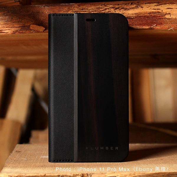 【プレミアムモデル:黒檀】iPhone 11 ProMax専用手帳型ケース