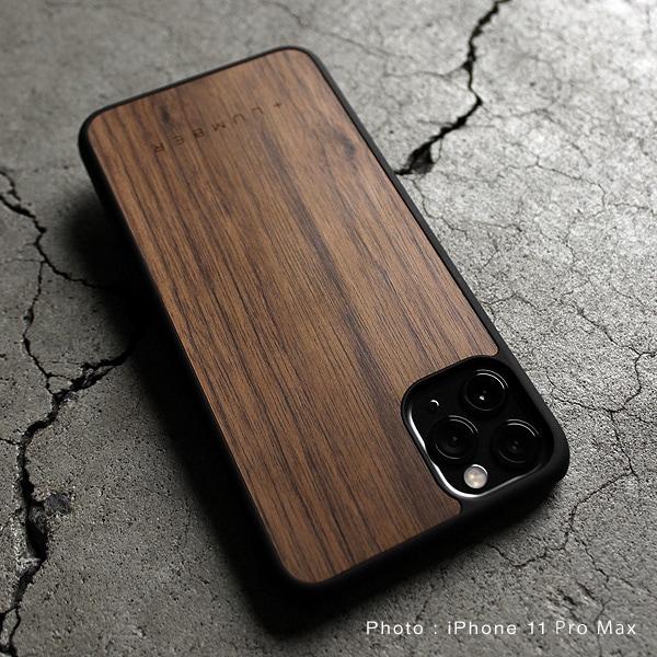 iPhone 11 ProMax専用ハードケース(チェリー・ウォールナット)」