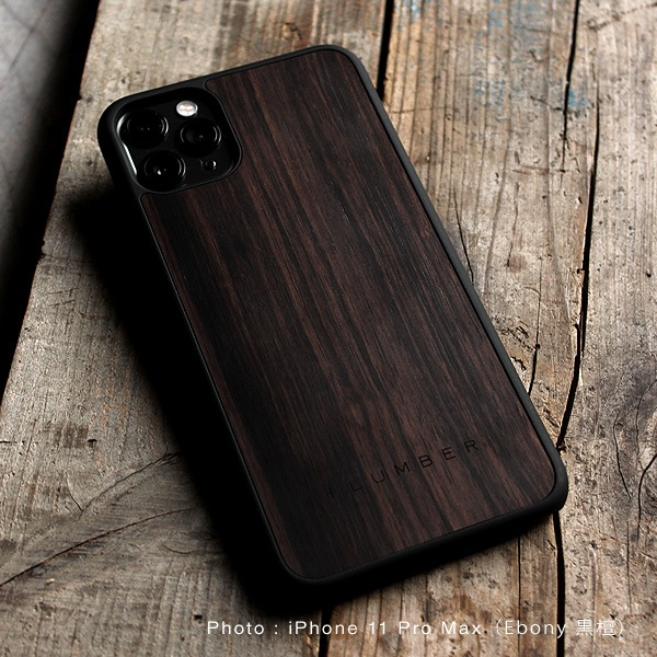 希少性の高い高級天然木材の黒檀を使用した贅沢なiPhoneケース。