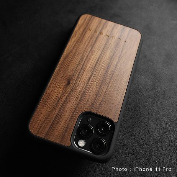 天然木の手触りと自然の木目が楽しめるiPhone 11専用のハードケース