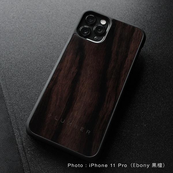 手触り良い木製アイフォンケースは適度なグリップ感