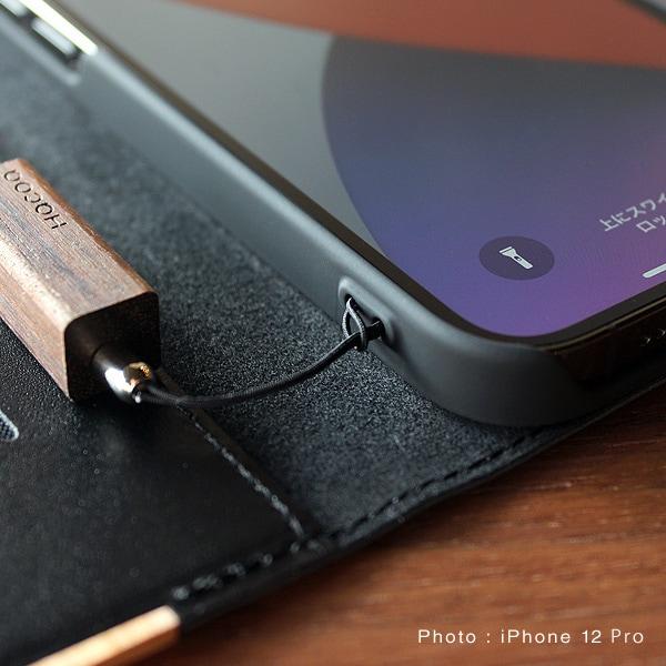 皆様のご要望にお応えし、ストラップ用の穴をiPhone12ケース側面にご用意しました。
