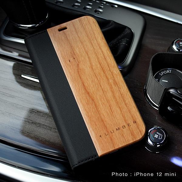 大切なiPhone 12Proを保護する手帳型ケース