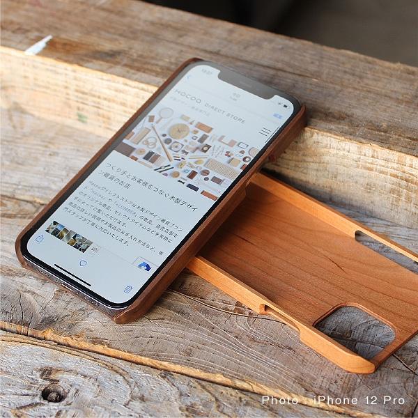 天然の高級木材を使用しています、自然が生み出す美しい木目をiPhoneと一緒に手元にてお楽しみください。